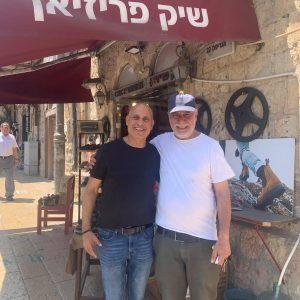 ביקור בחנות המיתולוגית בירושלים- שיק פריזיאן