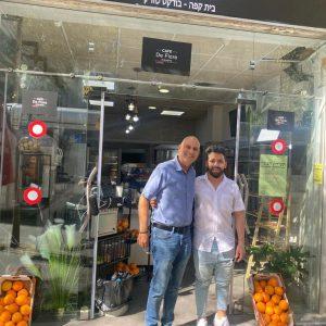 פתיחת עסק חדש ברחוב יפו שנקרא על שם בית הקפה הוותיק ביותר בפריז