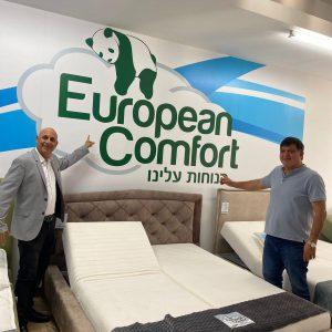 פתיחת העסק החדש European comfort של חברי היקר גבי סלמן